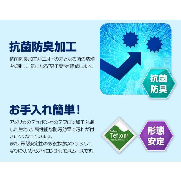 学生服長袖スクールシャツ 男子 形態安定/防汚加工/抗菌防臭 白 110A-185A【返品・交換不可商品】|nishiki|06