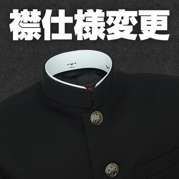 「ラウンドカラー」→「レギュラーカラー」襟仕様変更(※ハイスペック学生服ご購入者様専用)|nishiki