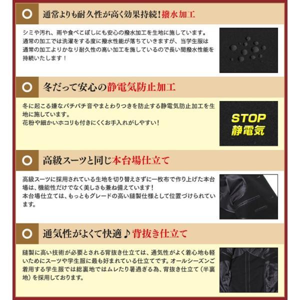 学生服上下セット ポリエステル100%/ラウンド襟 黒 A体/145A-190A/W58cm-W110cm|nishiki|07