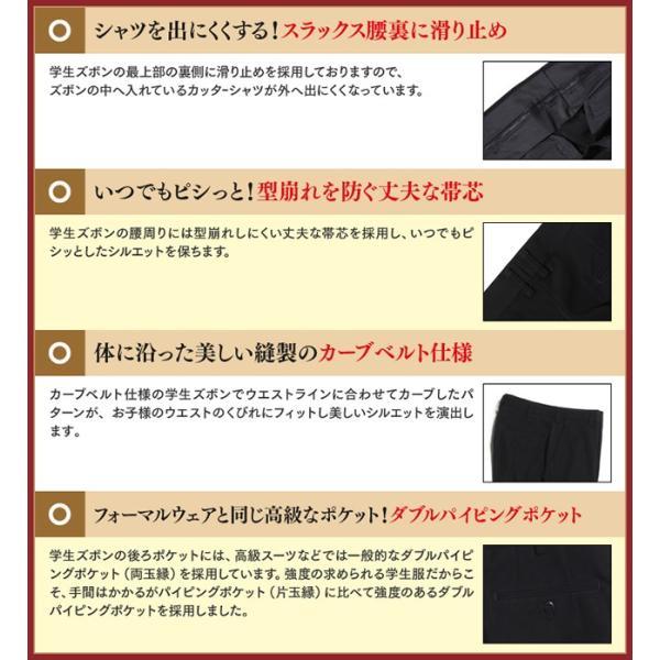 学生服上下セット ポリエステル100%/ラウンド襟 黒 A体/145A-190A/W58cm-W110cm|nishiki|08