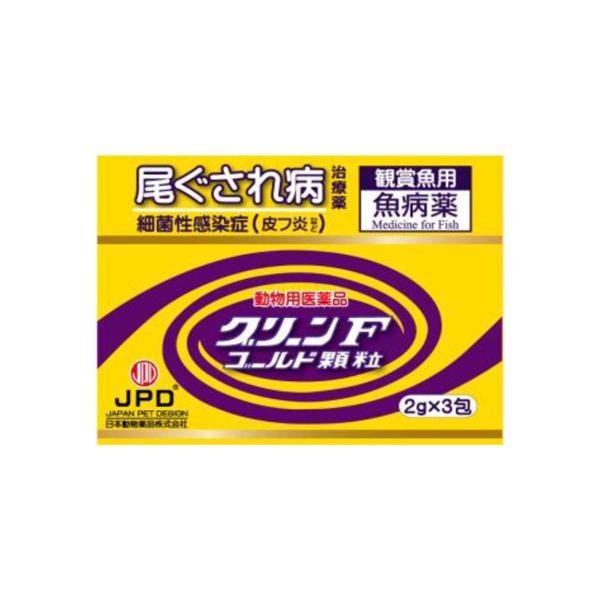 魚病薬 動物用医薬品 日本動物薬品 グリーンFゴールド顆粒 6g(2g×3包) 5箱 【代引不可 送料無料 但、一部地域送料別途】