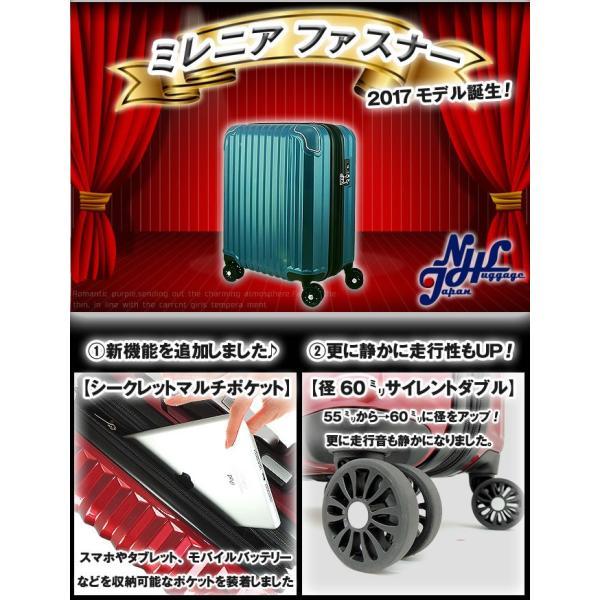 スーツケース 機内持ち込み キャリーケース 人気  軽量 最大 40l 拡張 キャリーバッグ ハード トランク おしゃれでかわいい|nishikihara|02