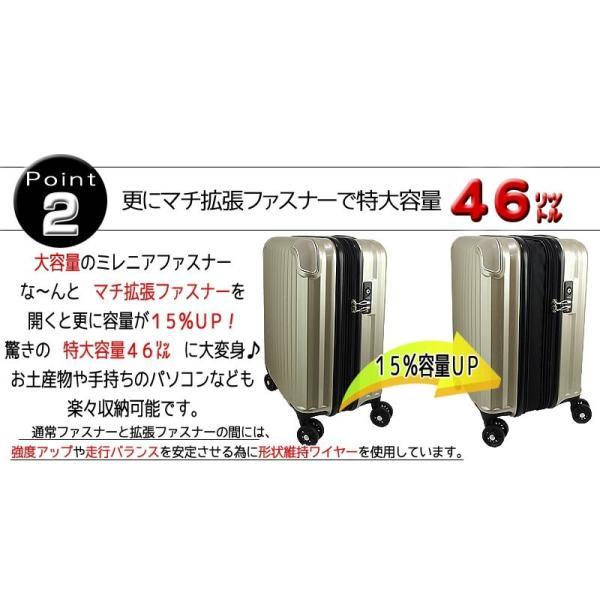 スーツケース 機内持ち込み キャリーケース 人気  軽量 最大 40l 拡張 キャリーバッグ ハード トランク おしゃれでかわいい|nishikihara|04