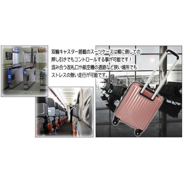 スーツケース 機内持ち込み キャリーケース 人気  軽量 最大 40l 拡張 キャリーバッグ ハード トランク おしゃれでかわいい|nishikihara|06