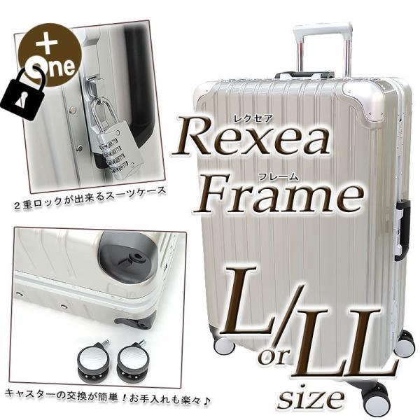 スーツケース 大型 キャリーケース TSA ハードケース 特許取得の深溝フラットフレームスーツケース L/LL特大サイズ
