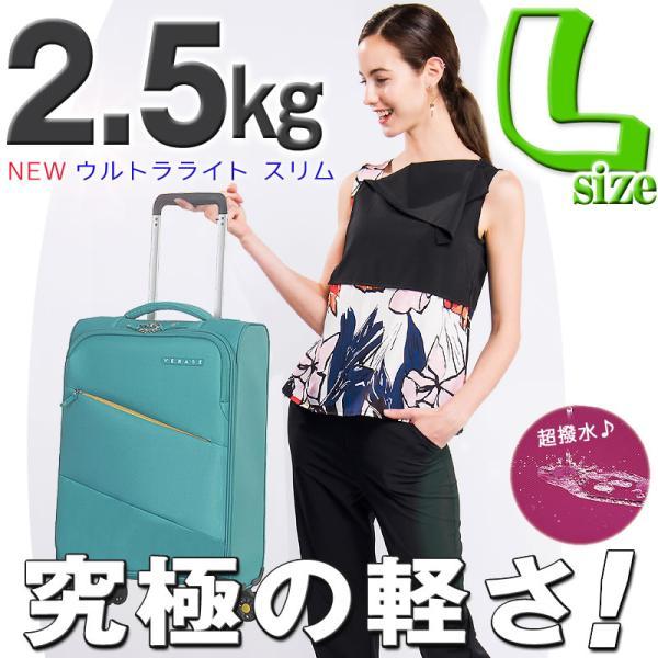 ソフト キャリーケース キャリーバッグ スーツケース 大型 Lサイズ 軽量