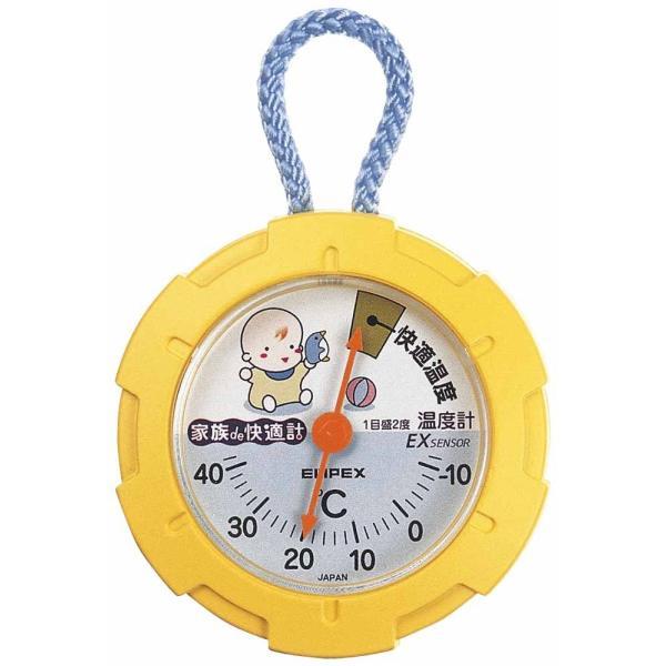 エンペックスEMPEX 家族de快適計赤ちゃん専用温度計 CM-6464|nishikoki-online