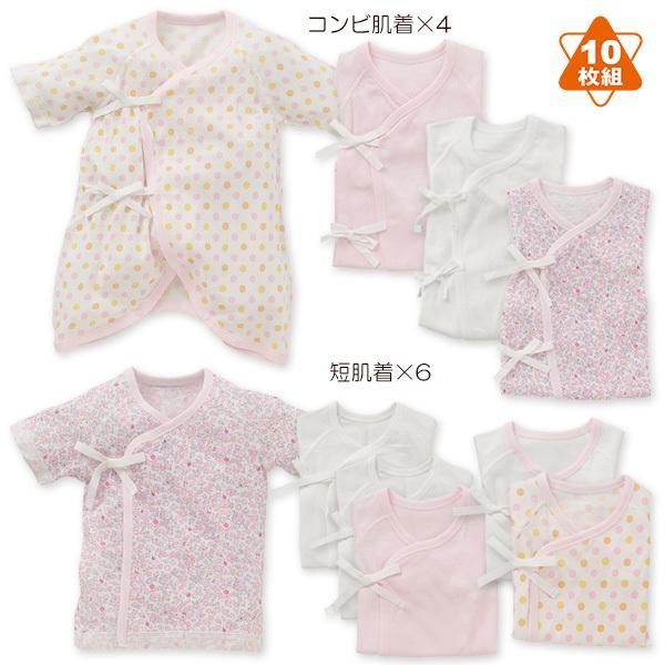 ベビー服 新生児 新生児肌着10点セット(ウサギ・花/ヒヨコ・ハウス/クマ・キノコ) 新生児50-60cm 男の子 女の子 赤ちゃん ベビー 乳児|nishimatsuya|02