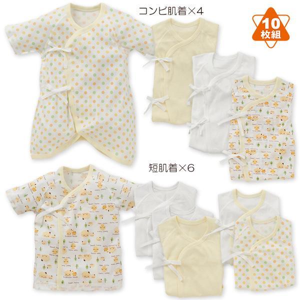 ベビー服 新生児 新生児肌着10点セット(ウサギ・花/ヒヨコ・ハウス/クマ・キノコ) 新生児50-60cm 男の子 女の子 赤ちゃん ベビー 乳児|nishimatsuya|03