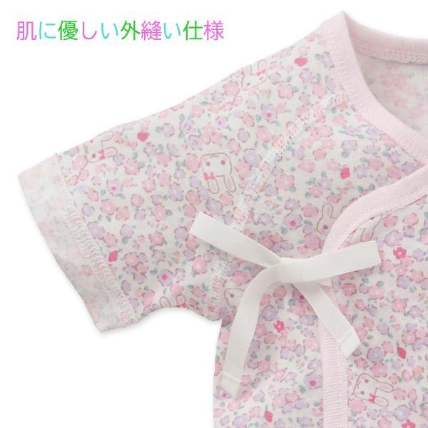 ベビー服 新生児 新生児肌着10点セット(ウサギ・花/ヒヨコ・ハウス/クマ・キノコ) 新生児50-60cm 男の子 女の子 赤ちゃん ベビー 乳児|nishimatsuya|04