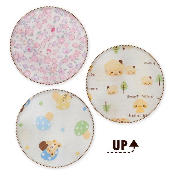 ベビー服 新生児 新生児肌着10点セット(ウサギ・花/ヒヨコ・ハウス/クマ・キノコ) 新生児50-60cm 男の子 女の子 赤ちゃん ベビー 乳児|nishimatsuya|06
