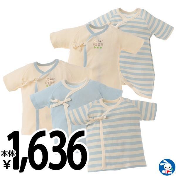 f5ad6be834c84 Shopping  ベビー服 新生児 5枚組フライス新生児肌着セット(短肌着3枚+コンビ肌着2枚 ボーダー) 新生児50-60cm 男の子 女の子  赤ちゃん ベビー 乳児  1