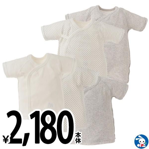 ベビー服 新生児 フライスボタン式新生児肌着5点セット(星・無地) 新生児50-60cm 男の子 女の子 赤ちゃん ベビー 乳児 幼児 子供服|nishimatsuya