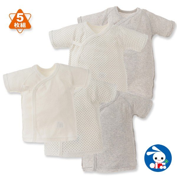 ベビー服 新生児 フライスボタン式新生児肌着5点セット(星・無地) 新生児50-60cm 男の子 女の子 赤ちゃん ベビー 乳児 幼児 子供服|nishimatsuya|02