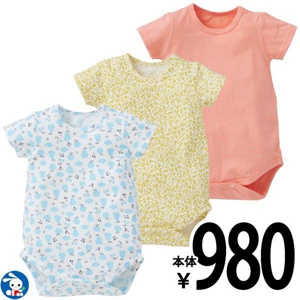 8c65b138d1999 ベビー服 女の子 3枚組ストレッチ半袖丸首ロンパース肌着(無地・フルーツ・花