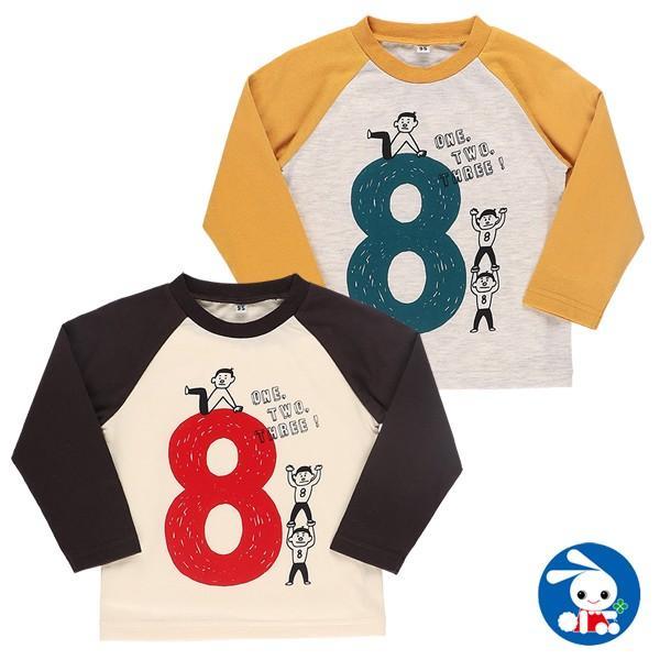 ベビー服 男の子 ワンツースリービッグプリント長袖Tシャツ 80cm・90cm・95cm 赤ちゃん ベビー 新生児 乳児 幼児 子供服 おしゃれ