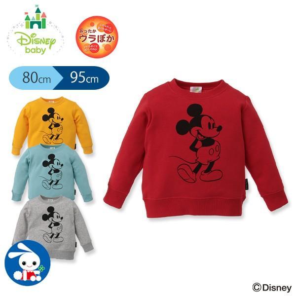 ベビー服 男の子 冬 ウラぽかミッキープリントトレーナー レッド/イエロー/ミントブルー/グレー 80cm・90cm・95cm 赤ちゃん ベビー|nishimatsuya