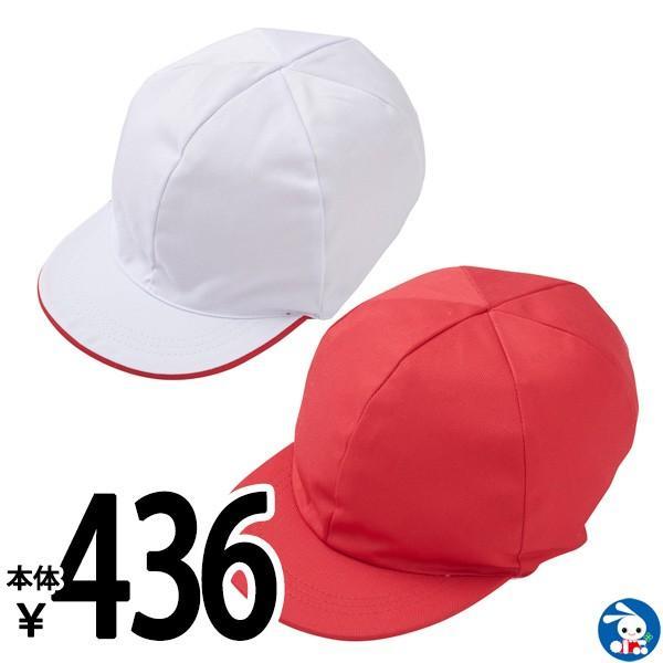 赤白帽子【M・L・LL】【52〜58cm】
