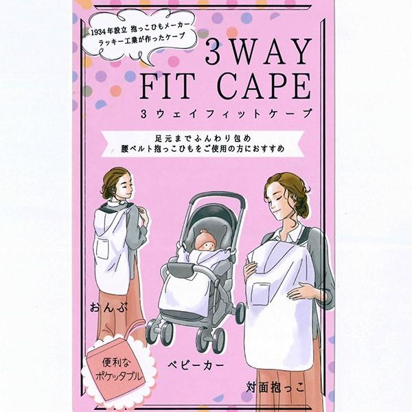3wayエアーライトダウンケープ(ネイビー)|nishimatsuya|05