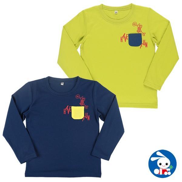 ポケット付きロゴプリント長袖Tシャツ【100cm・110cm・120cm】