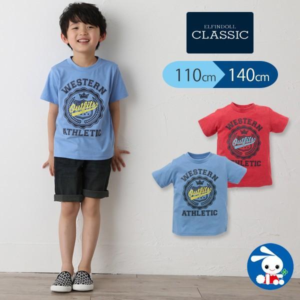 子供服 男の子 夏 ロゴプリント半袖Tシャツ レッド/ライトブルー 110cm・120cm・130cm・140cm キッズ ジュニア 男児 ベビー 小児