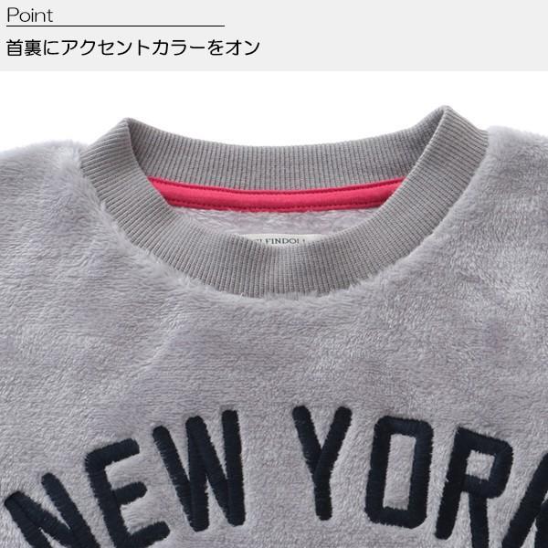 子供服 男の子 裏起毛ロゴ刺繍フリーストレーナー グレー/ベージュ/ネイビー 110cm・120cm・130cm・140cm キッズ ジュニア 男児|nishimatsuya|07