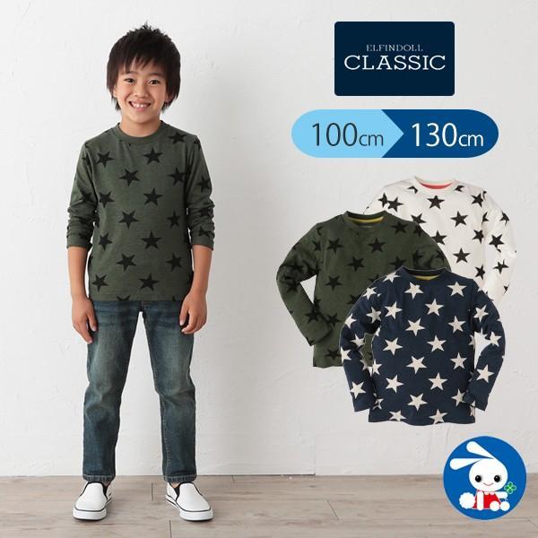 星総柄長袖Tシャツ カーキ/ネイビー/ホワイト【100cm・110cm・120cm・130cm】