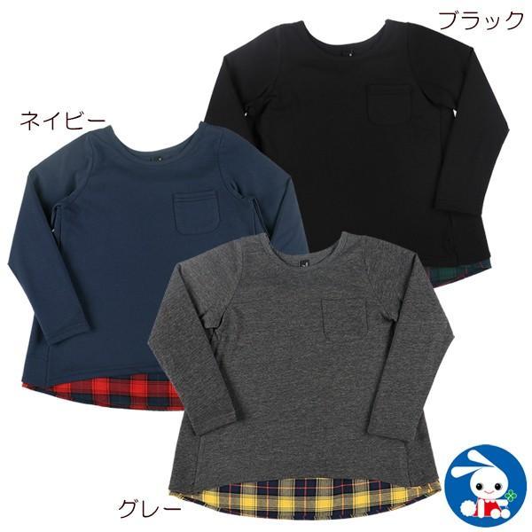 チェックバックシャンポケット付き長袖Tシャツ【100cm・110cm・120cm・130cm・140cm】