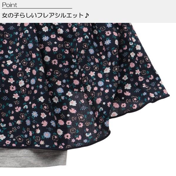 子供服 女の子 小花柄レイヤード風長袖Tシャツ グレー 110cm・120cm・130cm・140cm・150cm ガールズ 女児 キッズ ベビー nishimatsuya 07
