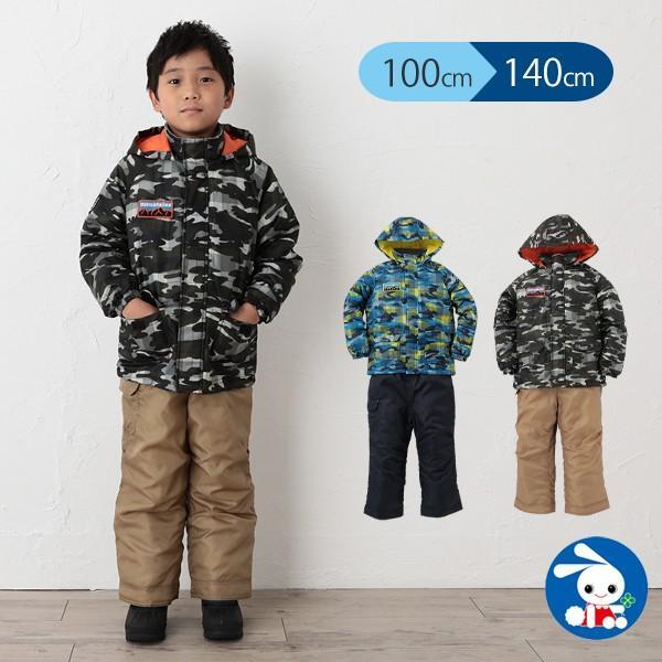 子供服 男の子 冬 カモフラプリントセパレートジャンプスーツ カーキ/ブルー 100cm・110cm・120cm・130cm・140cm キッズ