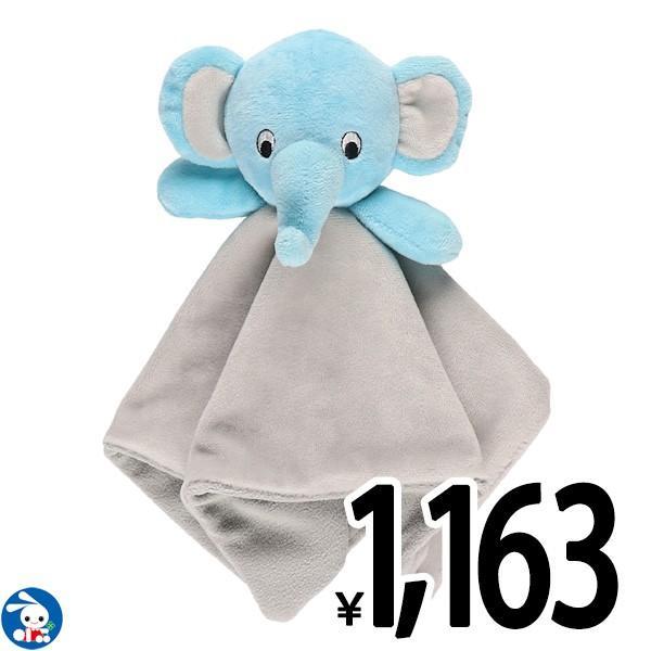 おともだち毛布(ゾウさん)【30×30cm】|nishimatsuya
