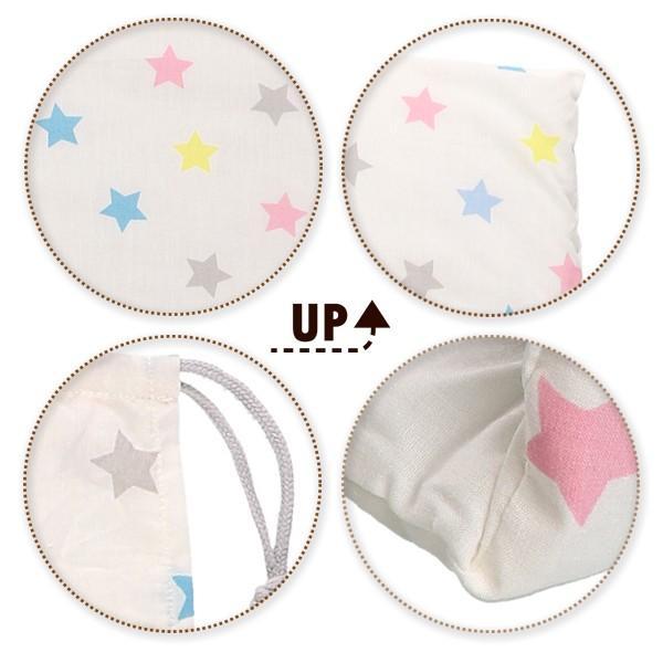 巾着付きマルチマット(星柄)|nishimatsuya|03
