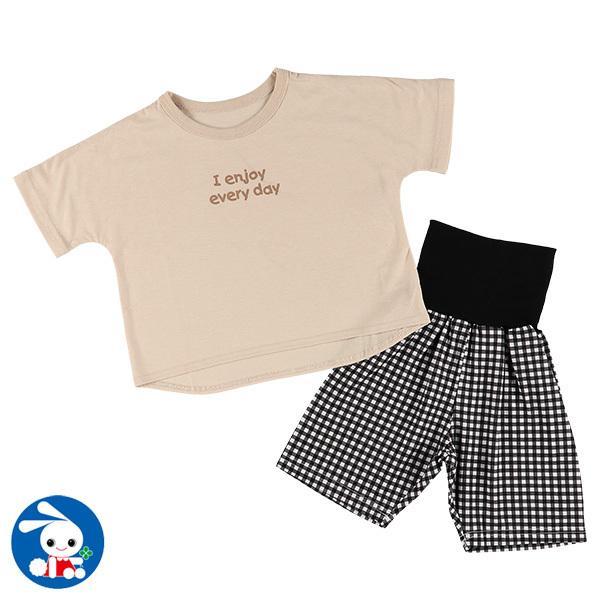 腹巻付き半袖パジャマ(ロゴ) 80cm・90cm・95cm