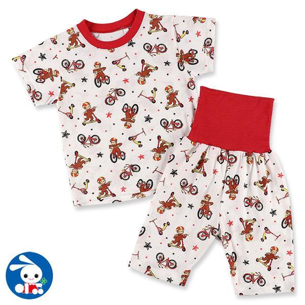 腹巻付き半袖パジャマ(おさるのジョージ) 80cm・90cm・95cm