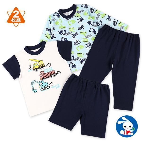 2枚組長袖&半袖パジャマ(はたらくくるま) 80cm・90cm・95cm