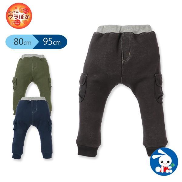 ベビー服 男の子 冬 ウラぽかポケット付きサルエルパンツ ブラック/カーキ/ネイビー 80cm・90cm・95cm 赤ちゃん ベビー 新生児 乳児
