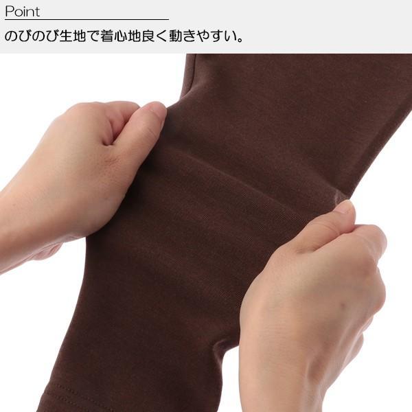 ベビー服 男の子 冬 ウラぽか無地パンツ ブラウン/ブラック/グリーン/グレー 80cm・90cm・95cm 赤ちゃん ベビー 新生児 乳児 幼児|nishimatsuya|10