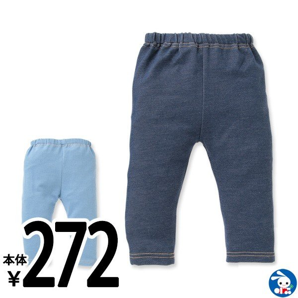 7分丈デニムパンツ ネイビー/ライトブルー【80cm・90cm・95cm】