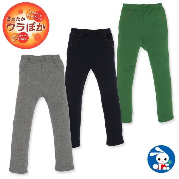 子供服 男の子 冬 ウラぽか3色ストレートパンツ 100cm・110cm・120cm・130cm・140cm キッズ ジュニア 男児 ベビー 小児