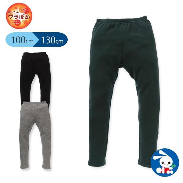 子供服 男の子 冬 ウラぽか無地パンツ グリーン/グレー/ブラック 100cm・110cm・120cm・130cm キッズ ジュニア 男児 ベビー|nishimatsuya|02