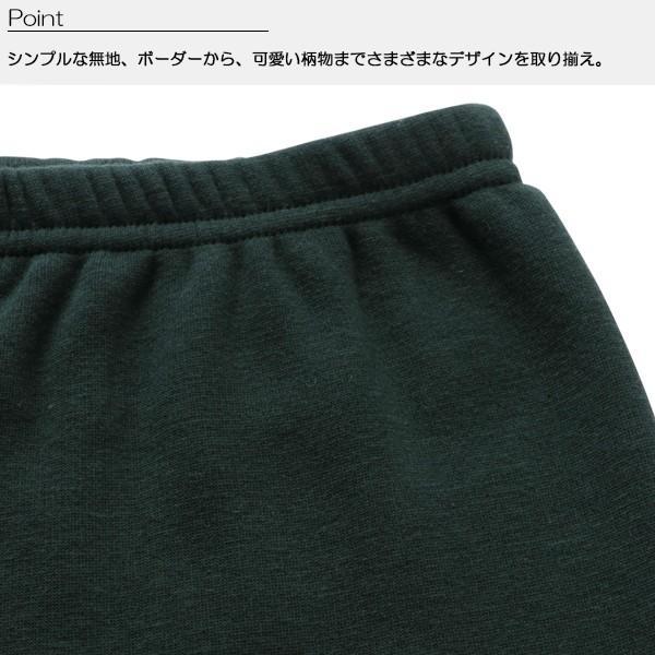子供服 男の子 冬 ウラぽか無地パンツ グリーン/グレー/ブラック 100cm・110cm・120cm・130cm キッズ ジュニア 男児 ベビー|nishimatsuya|07