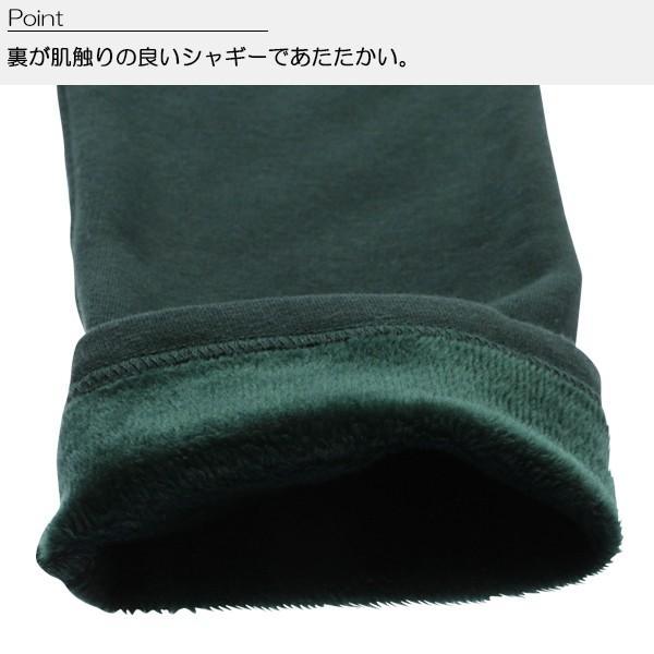 子供服 男の子 冬 ウラぽか無地パンツ グリーン/グレー/ブラック 100cm・110cm・120cm・130cm キッズ ジュニア 男児 ベビー|nishimatsuya|09