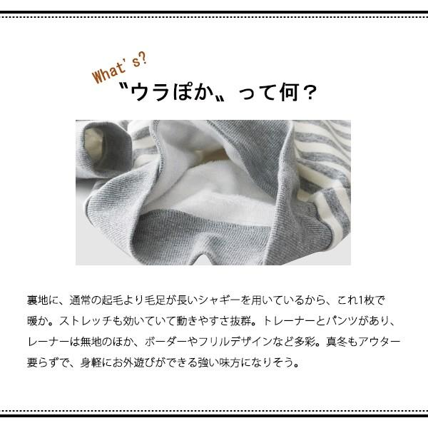 子供服 男の子 冬 ウラぽか無地パンツ グリーン/グレー/ブラック 100cm・110cm・120cm・130cm キッズ ジュニア 男児 ベビー|nishimatsuya|10