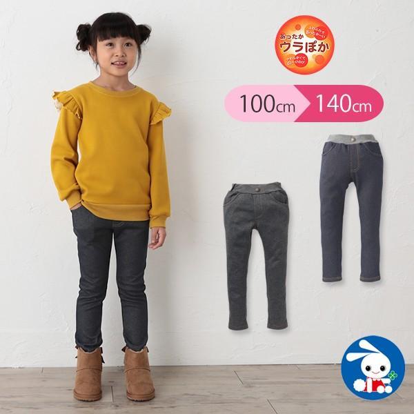 子供服 女の子 冬 ウラぽかデニムニットスリムパンツ ネイビー/グレー 100cm・110cm・120cm・130cm・140cm ガールズ 女児|nishimatsuya|02