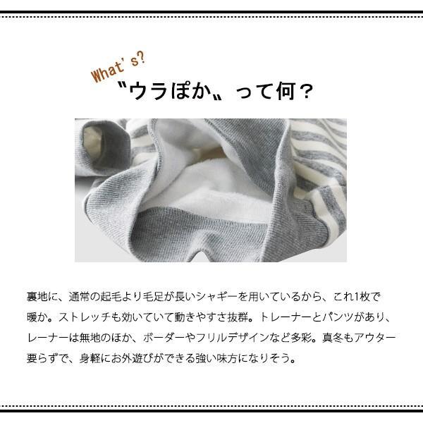 子供服 女の子 冬 ウラぽかデニムニットスリムパンツ ネイビー/グレー 100cm・110cm・120cm・130cm・140cm ガールズ 女児|nishimatsuya|11