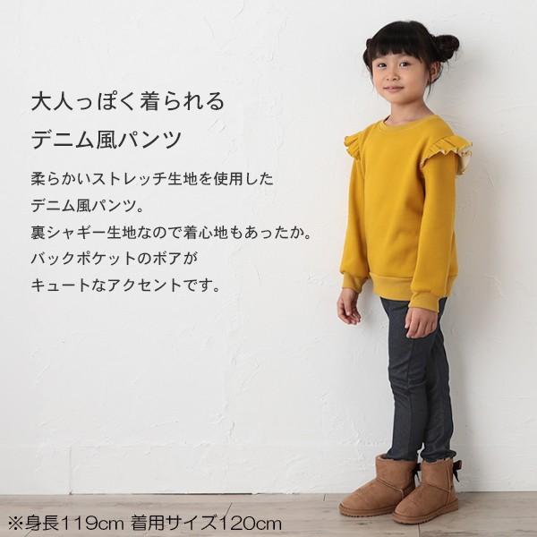 子供服 女の子 冬 ウラぽかデニムニットスリムパンツ ネイビー/グレー 100cm・110cm・120cm・130cm・140cm ガールズ 女児|nishimatsuya|03