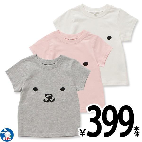 アニマルフェイス半袖Tシャツ【80cm・90cm・95cm】