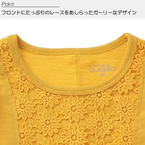 切り替え長袖Tシャツ イエロー/レッド/ネイビー【80cm・90cm・95cm】 nishimatsuya 07