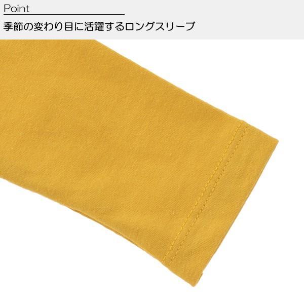 切り替え長袖Tシャツ イエロー/レッド/ネイビー【80cm・90cm・95cm】 nishimatsuya 08