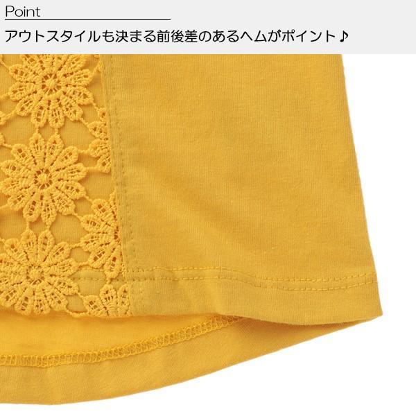切り替え長袖Tシャツ イエロー/レッド/ネイビー【80cm・90cm・95cm】 nishimatsuya 09